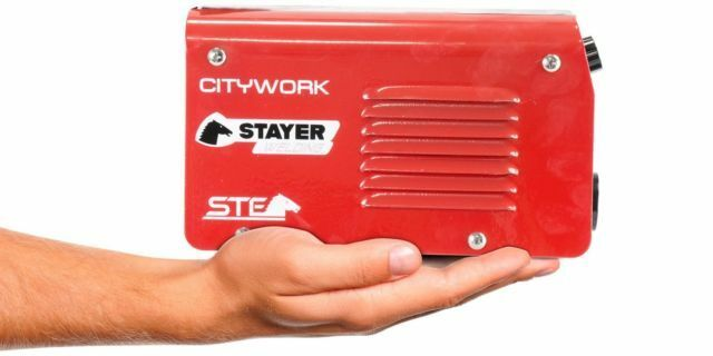 saldatrice stayer citywork 125